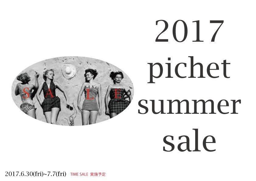 2017 pichet paseo summer sale!!!!!_f0335217_12115374.jpg