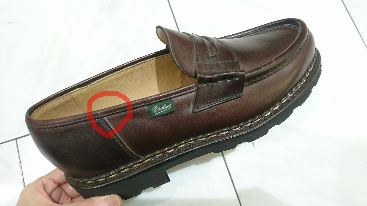 新しい革靴が固くて痛いとき_b0226322_14062857.jpg