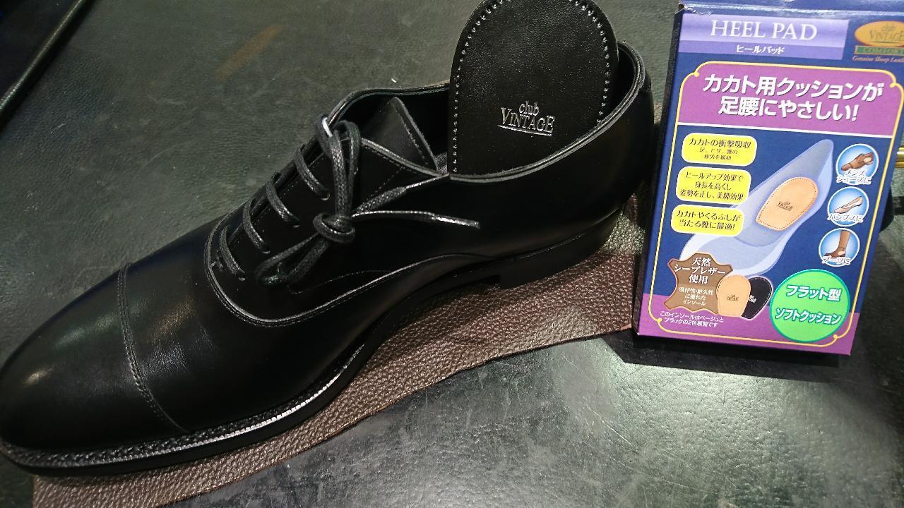 新しい革靴が固くて痛いとき_b0226322_14062954.jpg