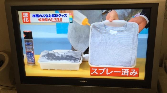 あの人気番組で当社の製品が紹介されました!!_b0226322_18224624.jpg