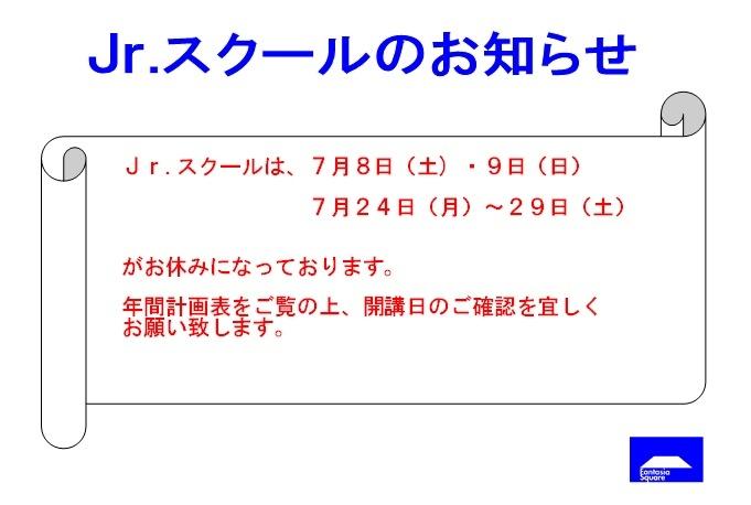 d0180431_13014375.jpg