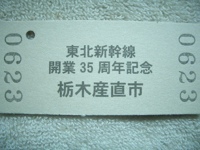b0283432_2338404.jpg