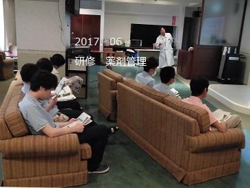 研修・勉強会_e0163042_17320087.jpg
