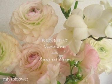b0255144_23493084.jpg