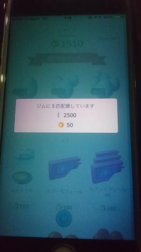 f0019846_16330533.jpg