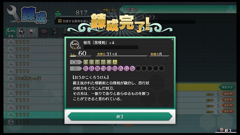 b0362459_18094734.jpg