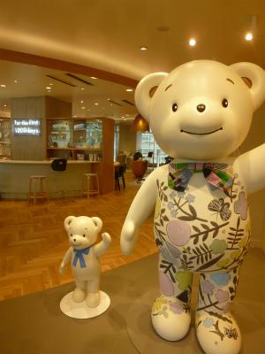 DAIKANYAMA DATE  その1   鹿児島 睦さんデザインのファミちゃんと♪_a0165160_16533160.jpg
