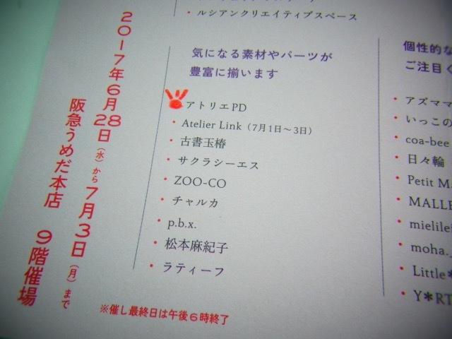 b0238760_17425007.jpg