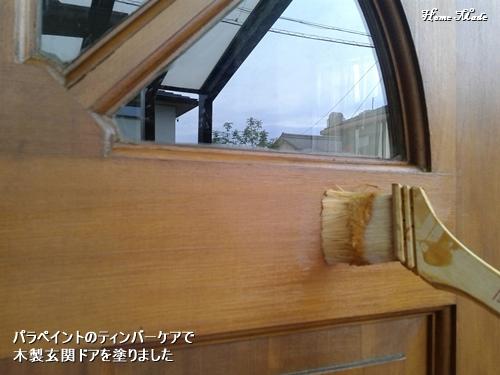 13年前に施工した木製ドアに見えますか?_c0108065_1573987.jpg
