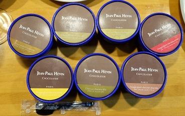 美味しいお土産 「ジャン=ポール・エヴァンのアイスクリーム」と「夏瑞いちご」_f0362073_05510391.jpg