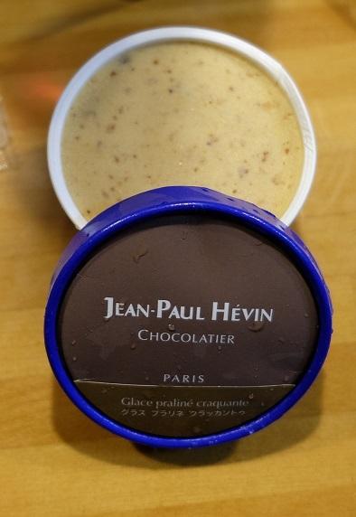美味しいお土産 「ジャン=ポール・エヴァンのアイスクリーム」と「夏瑞いちご」_f0362073_05511976.jpg