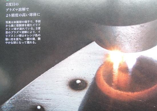 『趣味の文具箱vol.42』_e0200879_10211873.jpg