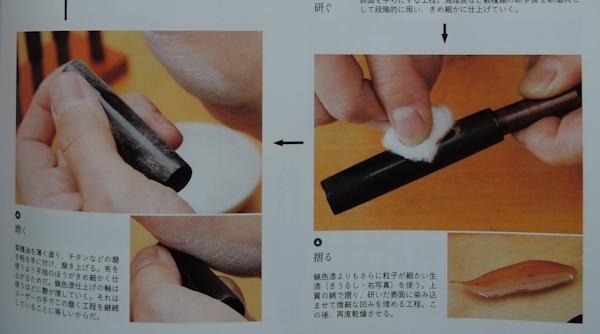 『趣味の文具箱vol.42』_e0200879_10253792.jpg