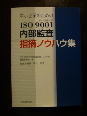b0011584_05512036.jpg