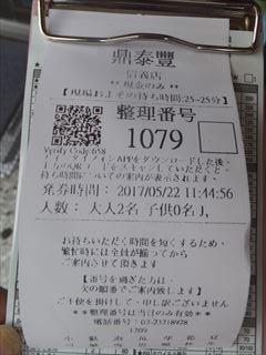 e0039787_17193266.jpg