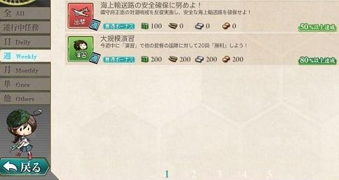 f0198787_08565105.jpg