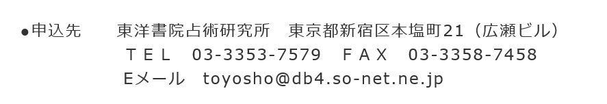 f0201297_12190277.jpg