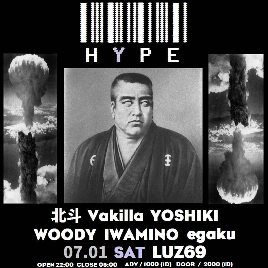HYPE  VOL.3  (2k17.7.1 @LUZ69)_e0115904_14225201.jpg