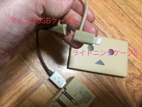 f0353904_02590551.jpg