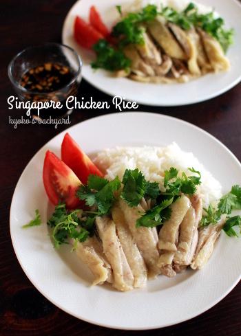 シンガポールチキンライスと卵雑炊_b0253205_02320955.jpg
