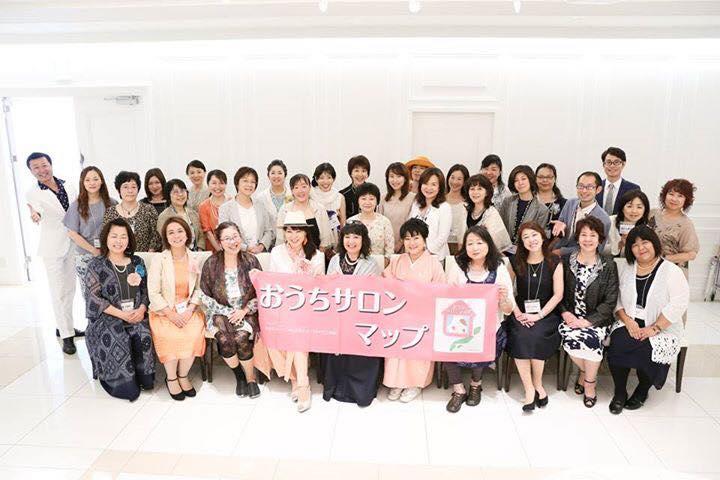 【日本おうちサロンマップ協会】☆祝5周年!_a0087512_1135157.jpg