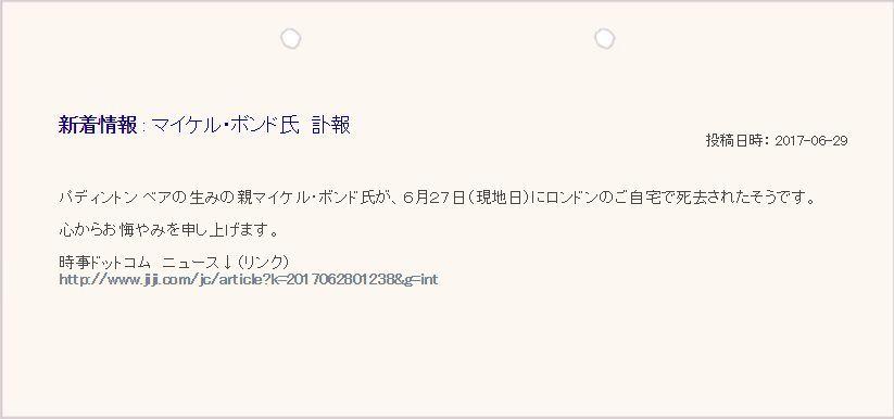 気温は夏_c0025115_22535083.jpg
