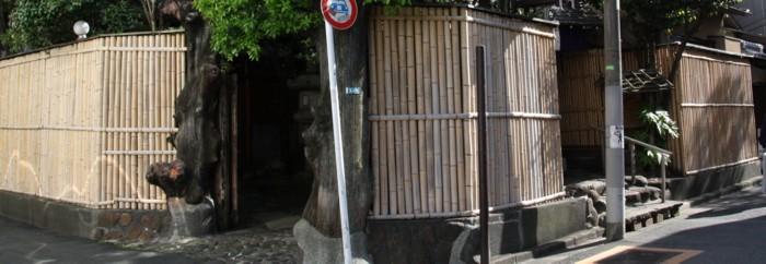 街中の住宅に竹塀_f0055131_10234387.jpg