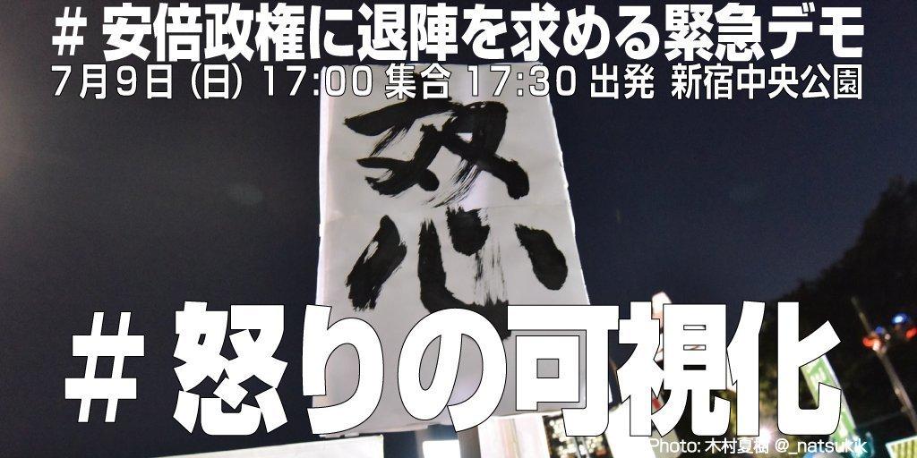 稲田防衛相「自衛隊として自民公認候補をお願いしたい」 ほか_c0024539_03435258.jpg