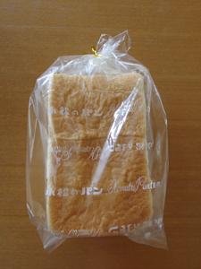 小松のパン_a0014840_965159.jpg