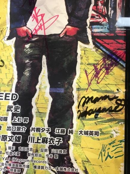 2017年8月5日(土)上海「万代南宮文化中心」猫騙LIVE_d0335541_07344172.jpg