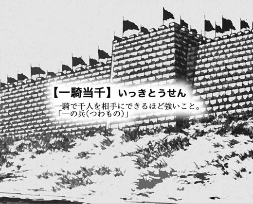 6月28日(水)【中日-阪神】(ナゴヤD)1ー0●_f0105741_1714466.jpg
