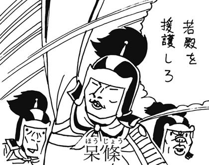 6月28日(水)【中日-阪神】(ナゴヤD)1ー0●_f0105741_1715726.jpg