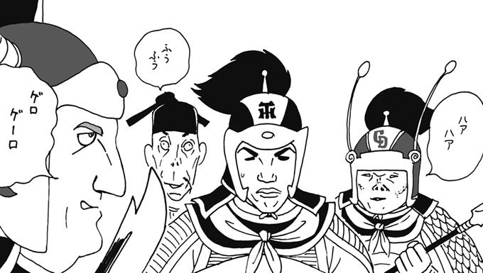 6月28日(水)【中日-阪神】(ナゴヤD)1ー0●_f0105741_1721147.jpg
