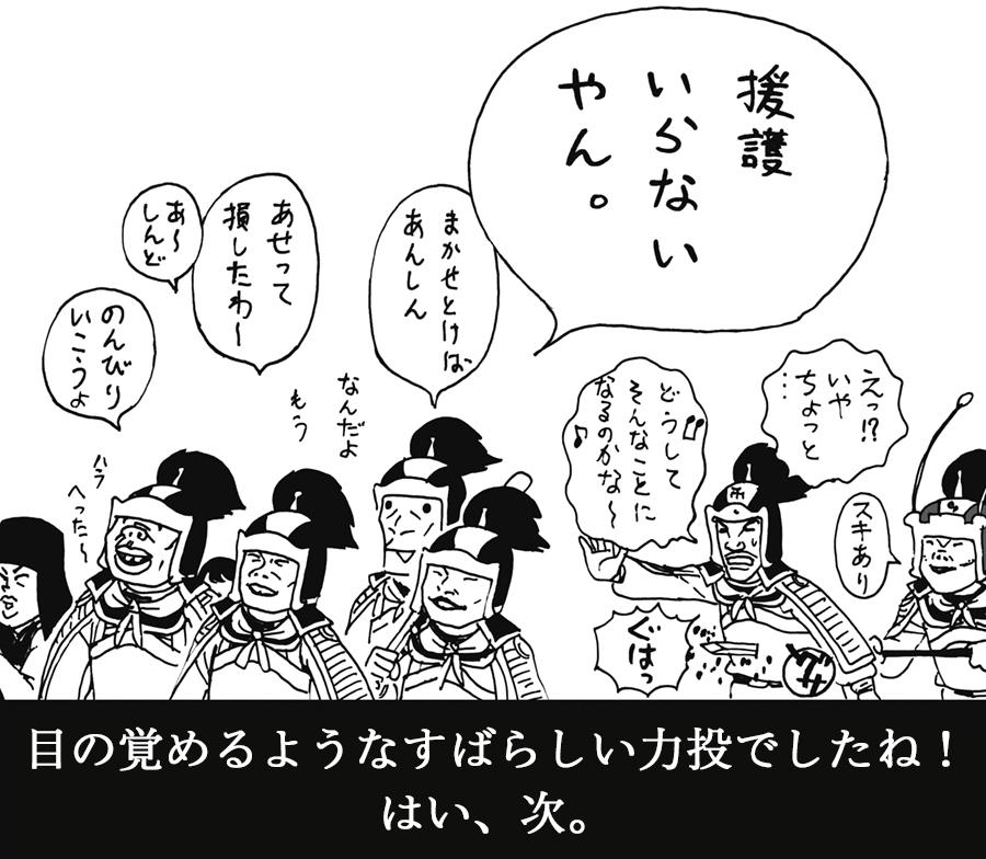 6月28日(水)【中日-阪神】(ナゴヤD)1ー0●_f0105741_1723854.jpg