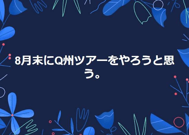 b0002156_18524195.jpg