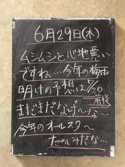 f0152875_08401292.jpg