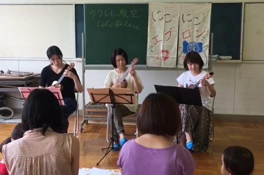 ウクレレグループ、子育てサークルのイベントで演奏。_f0180576_2122253.jpg