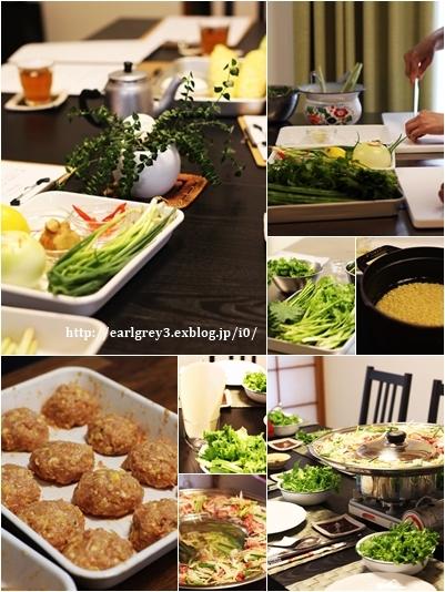 Xin Chao  レモングラス風味、ベトナムしゃぶしゃぶの会_d0353281_03235833.jpg