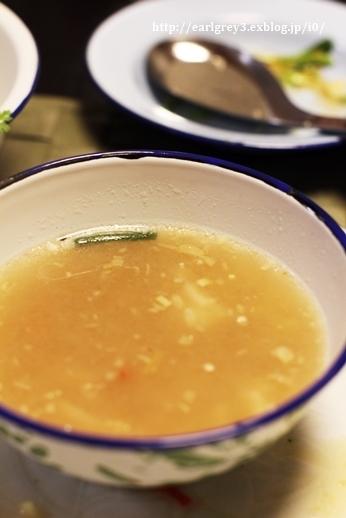 Xin Chao  レモングラス風味、ベトナムしゃぶしゃぶの会_d0353281_03340635.jpg