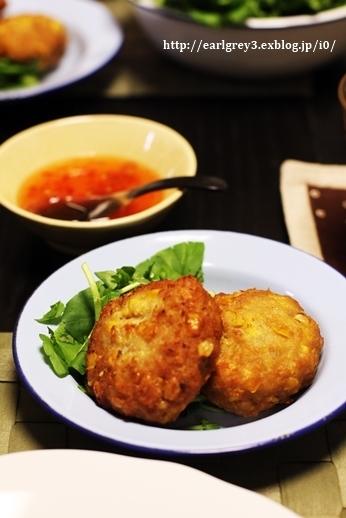 Xin Chao  レモングラス風味、ベトナムしゃぶしゃぶの会_d0353281_03375604.jpg