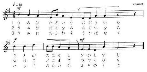うみ  (童謡)_a0165183_12264151.png