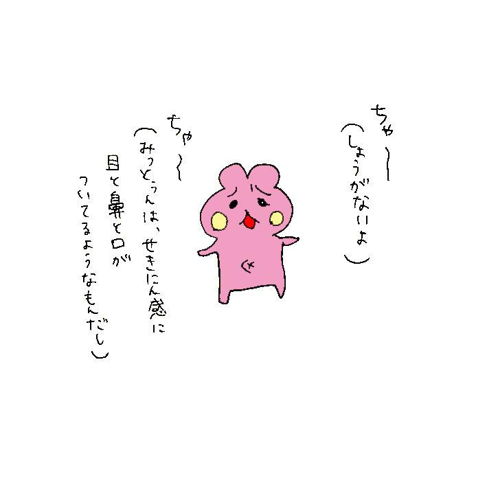 f0367103_12352135.jpg
