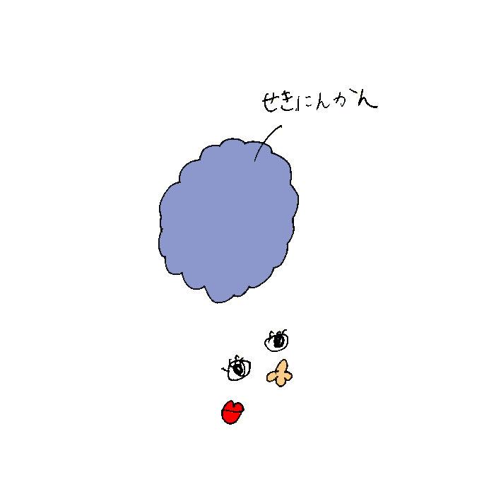 f0367103_12352414.jpg