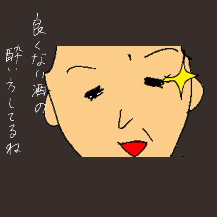 f0367103_12355712.jpg