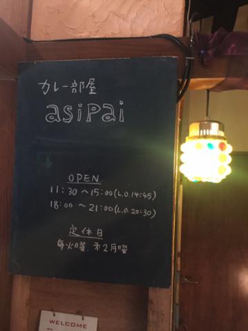 カレー放浪記 6_e0115904_22190033.png