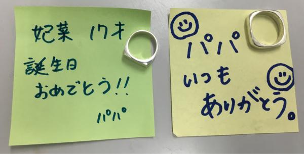 アートクレイシルバー体験作品〜Studio NAO2〜_e0095418_21492914.jpg