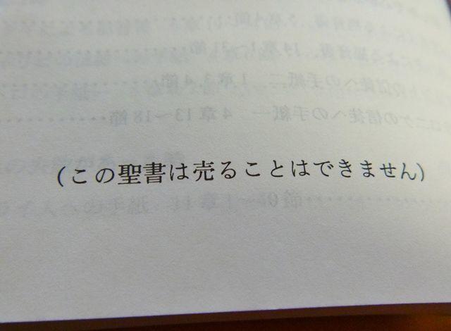 d0137326_23301219.jpg
