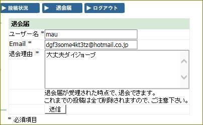 d0137326_23440658.jpg