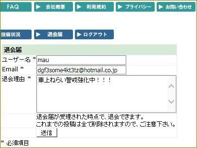 d0137326_23480752.jpg