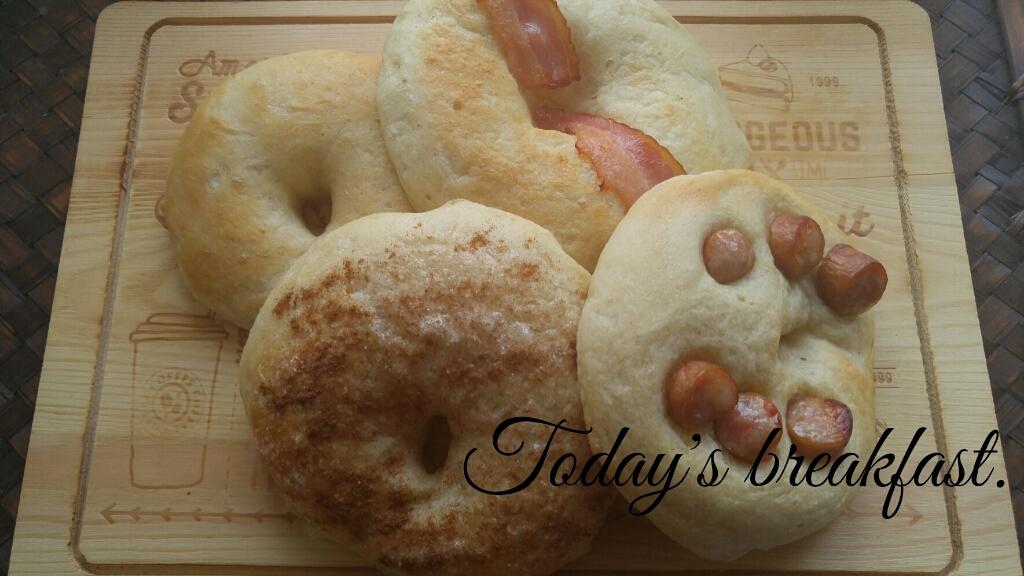 今朝の朝ごパン ベーグル_c0124528_11081613.jpg